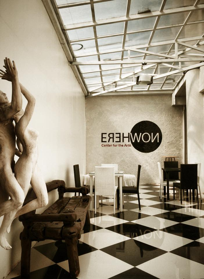 erehwonartcafe